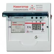 Электронный регулятор температуры Галан НАВИГАТОР-БАЗОВЫЙ (6-30 кВт)