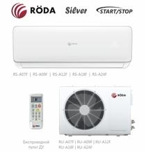 Сплит-система RODA SILVER RS-A12F/RU-A12F